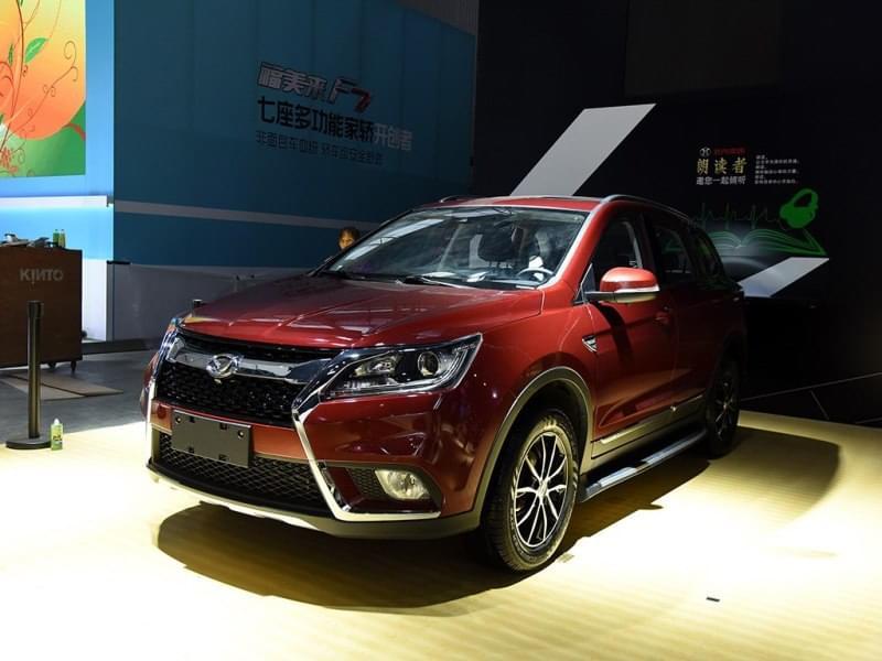 换了一套车标 新款幻速S6X广州车展发布