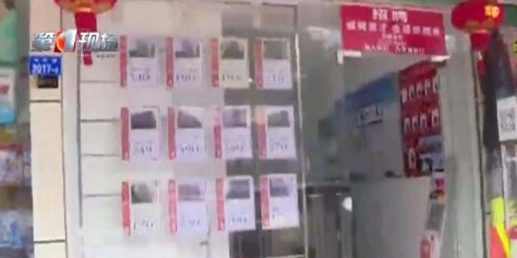 深圳男子收房后傻眼:77万买到铁皮房?