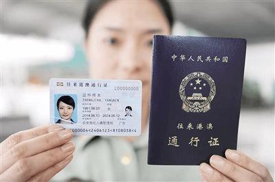 只有护照、港澳通行证 再也不能搭乘国内航班了