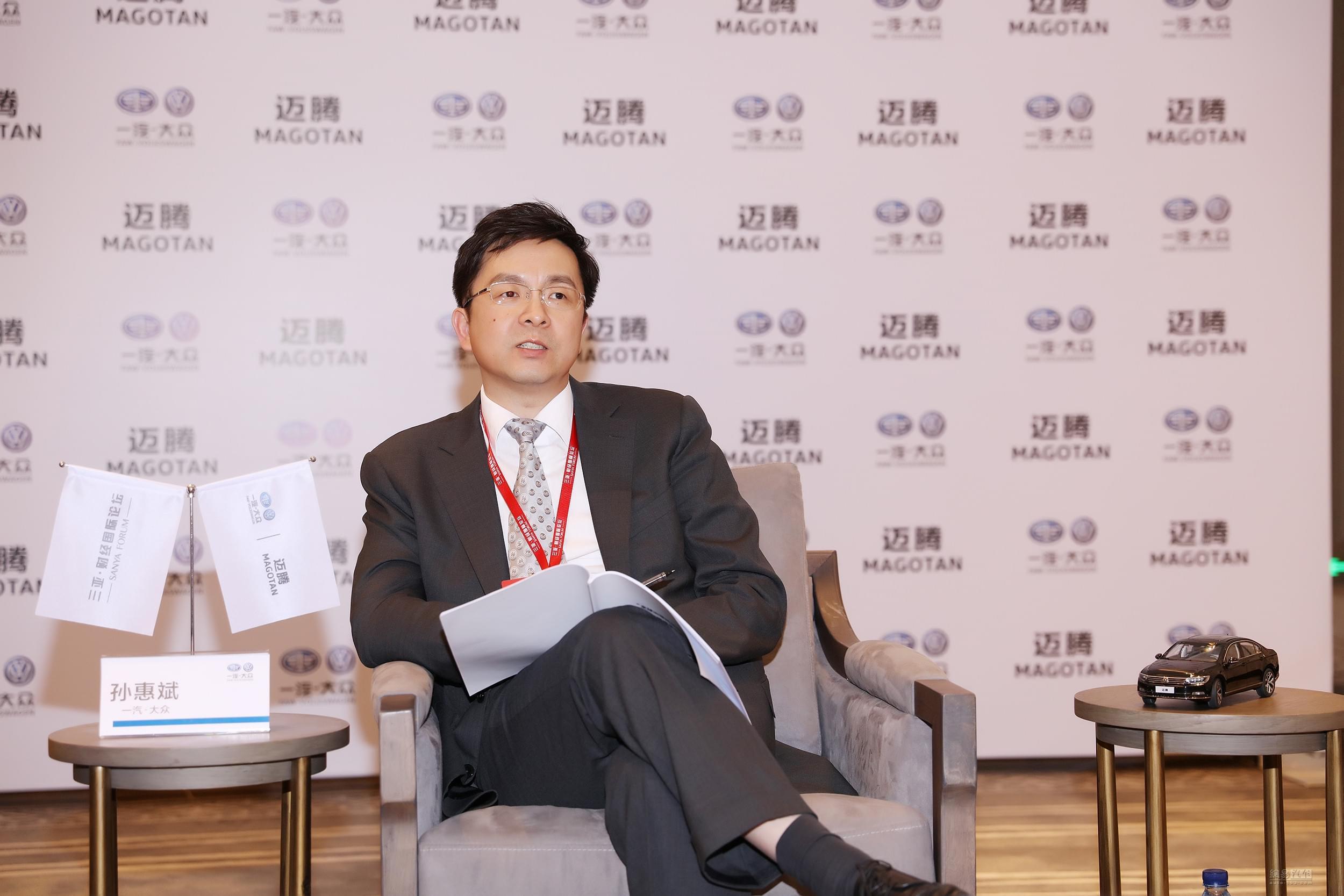 孙惠斌:2018年将是一汽-大众产品大年