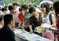 广西:高校招生录取批次设置及志愿设置公布