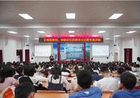 中山大学新华学院隆重举行王缉思教授、倪峰研究员聘任仪式