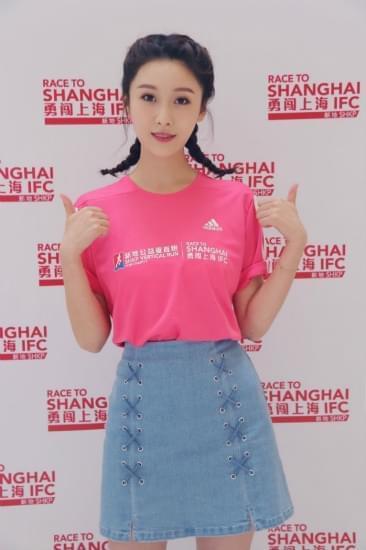 王子璇参与公益垂直跑 透露新角色有惊喜
