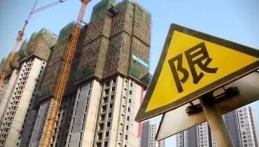郑州武汉限购政策再升级 剑指疯
