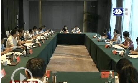 省人大常委会调研荆州全面深化改革工作