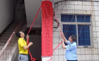 防城港港口区禁毒委员会办公室正式揭牌办公
