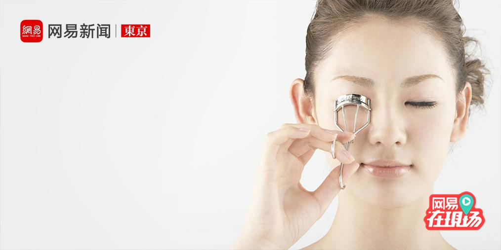 睫毛太细太短?日本美睫师让眼神更闪亮