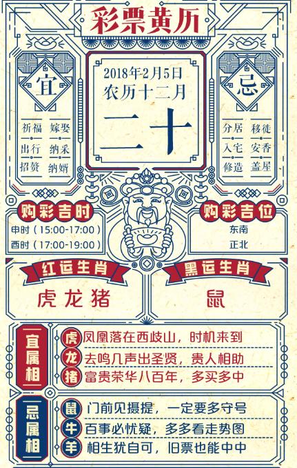 2、年11月13农历属相:农历年11月13日出生五行需戴哪种生肖