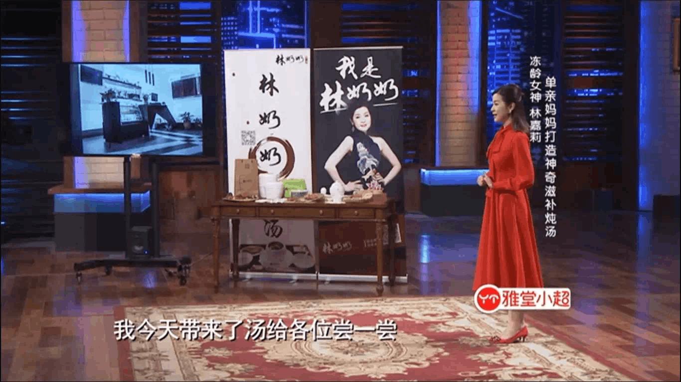 黄晓明帮《合伙中国人》创业者拉票为哪般?