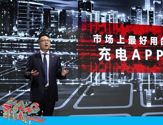 陆斌:威马半年内拿资质 产销十万辆可盈利