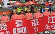 湛江2017开春迷你马拉松:网红+航拍