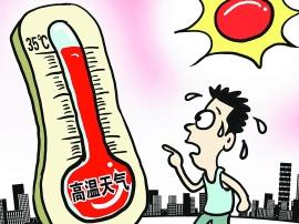 """17日起3天榕""""热""""情不减 市区最高温在36℃~37℃"""