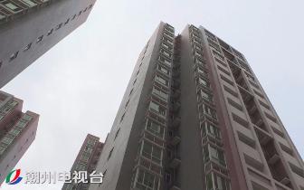东山公租房发生渗水现象 市房管局及时修缮