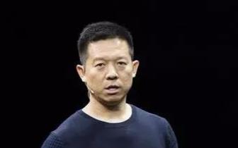 超百亿资金出逃乐视 贾跃亭质押股权面临爆仓威胁