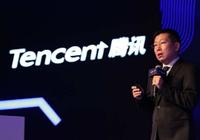 腾讯司晓:互联网公司应反思科技让用户沉迷问题