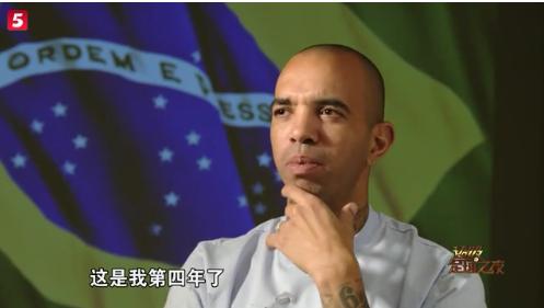 塔尔德利:我想参加世界杯 中国联赛已接近欧洲水平
