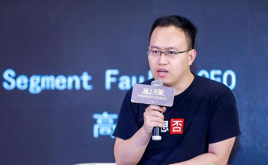 SegmentFault创始人高阳:社群启动时要找到核心用户