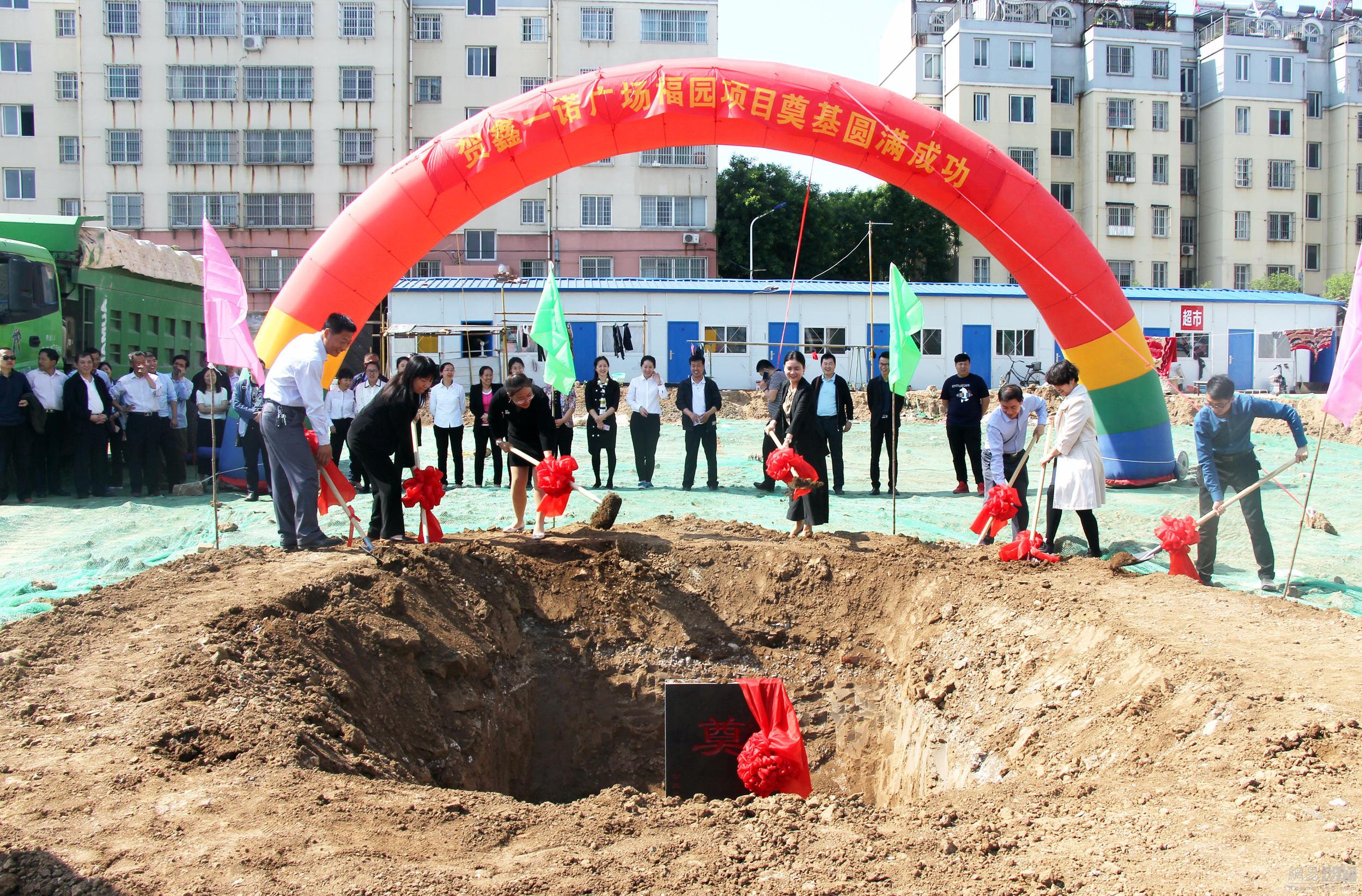 临淄鑫一诺广场福园项目奠基仪式隆重举行