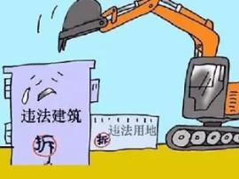 保定高阳县开展商贸城违建集中整治行动