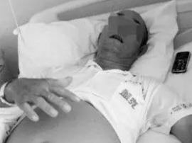 """泰州30岁小伙信偏方吃""""土三七"""" 经抢救无效后死亡"""
