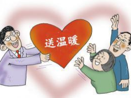 陕州区农牧局帮扶干部深入各帮扶村开展帮扶工作