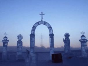 隔着屏幕都感觉到冷  -71℃的人类定居点