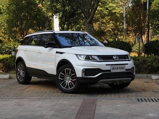 顶配车型 陆风X7劲越铂金版售15.08万元