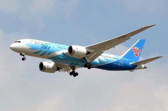 飞机 539_357