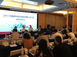 2017中国国际食品博览会再度启航