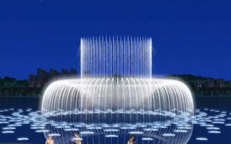 长治襄垣县将新建一座光影喷泉!