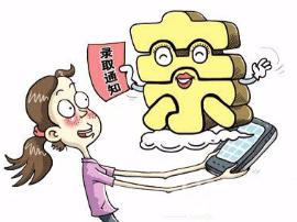 广东高考今年本科录取结束 29万考生顺利读本科