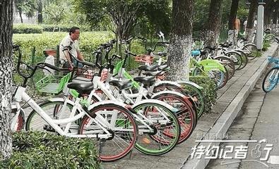 牛拜共享单车199元押金难退 荆州市民很揪心