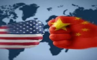 北大教授:若贸易战爆发 优先考虑惩罚性关税政策