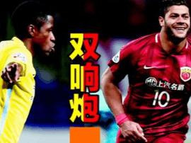 亚冠小组赛第三轮苏宁、上港皆取胜 出线形势乐观