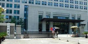 中国对美128项进口商品加征关税