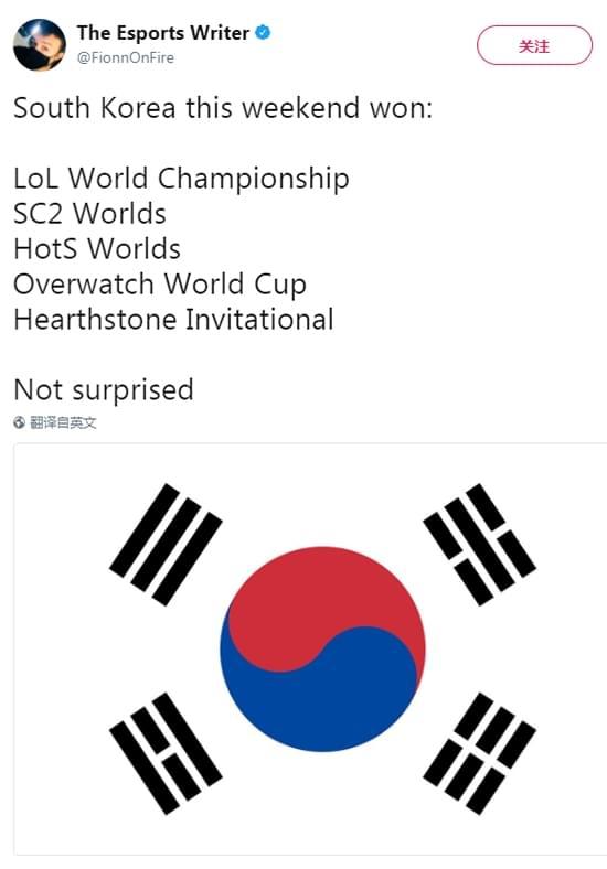 星际2风暴守望.....韩国电竞一周拿下五个世界冠军