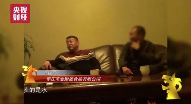 今年央视3.15晚会曝光了谁?(完整名单曝光)