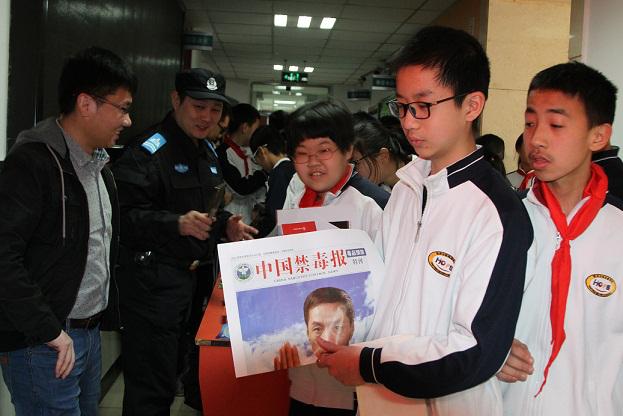 课后,学生们积极领取禁毒宣传材料,观看禁毒知识展板