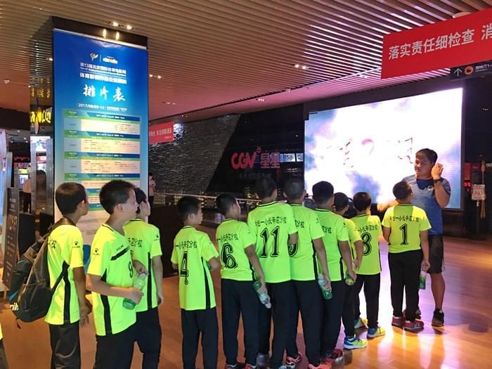 北京体育电影周福利大放送 多部作品免费撩不停