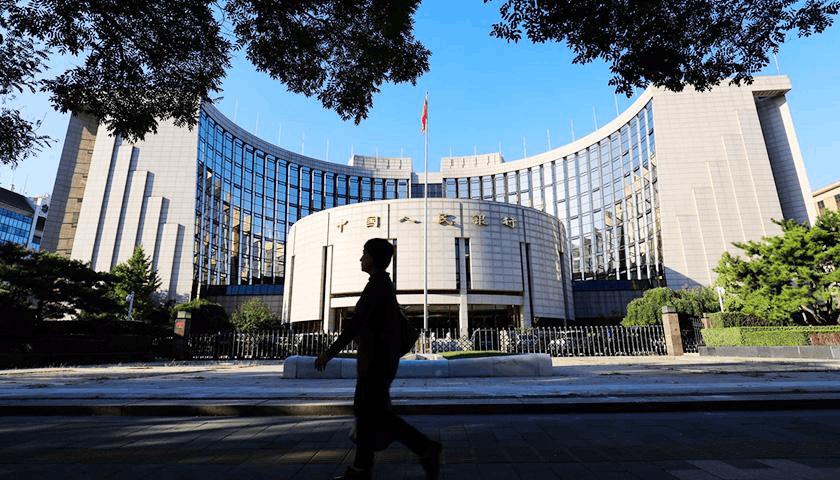 央行注入3000亿流动性 能否缓解房贷资金饥渴症?