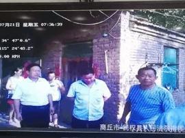 """民权法院:3G单兵直播逮""""老赖"""" 远程指挥助执行"""
