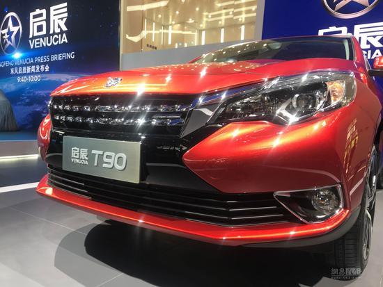 新款启辰T90发布 增1.4T和1.5T两种动力