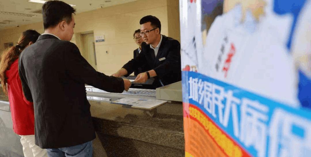 明年起太原城乡居民医保每人每年缴180元