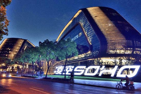 潘石屹又卖楼了! SOHO3Q项目是SOHO中国的未来么?