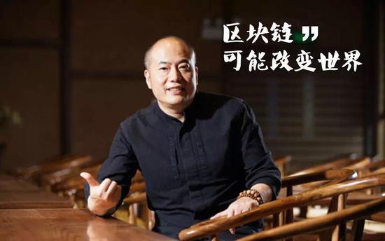 吴晓波:区块链到底是谁的机会?