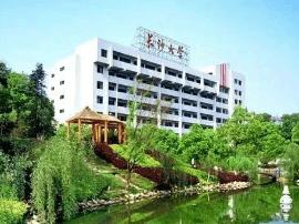 今年湖南学位授权审核结果:新增博士、硕士学位