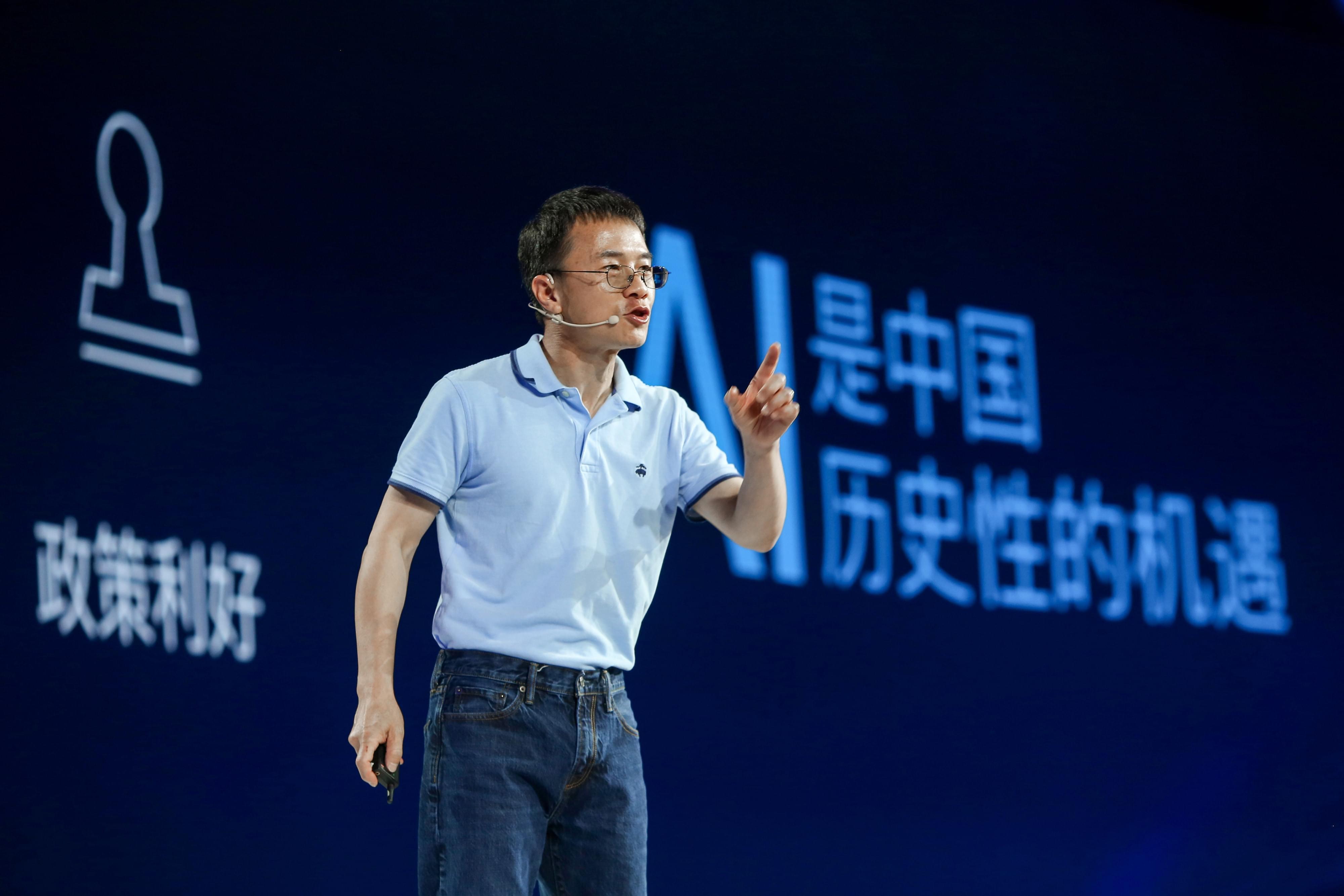 陆奇:43%AI技术论文华人撰写 中国有机会领先世界