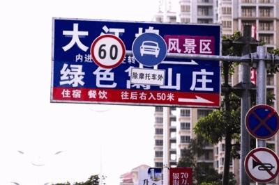 """醉了!佛山禅城一招租广告牌""""假冒""""成指示路牌"""