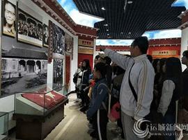 运城师范学生参观长征博物馆  接受红色教育