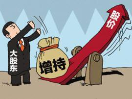 龙湖地产3月份销售业绩同比增2% 获主要股东增持
